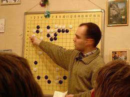 лекция А. Динерштейна по игре Го